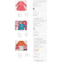Детская одежда оптом от производителя ТМ Робинзон