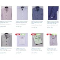 Рубашки для подростков casual - оптом
