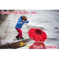 Детская одежда оптом для такой погоды
