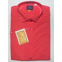 Рубашка классическая, короткий рукав, коралл