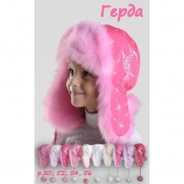 Зимняя шапка Boobon Герда 56 см
