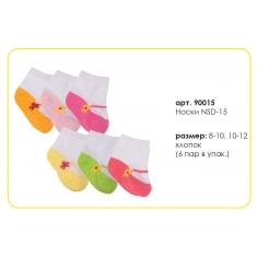 Носки NSD- 15, девочка (упаковка 6 шт)