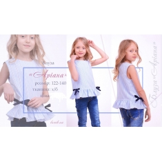 Блуза Ариана ткань: х/б