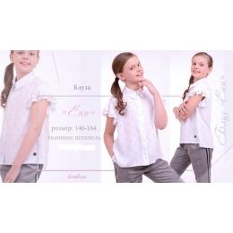 Блуза Энн ткань: штапель
