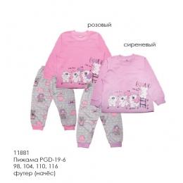 Пижама Габби PGD-19-6 розовый