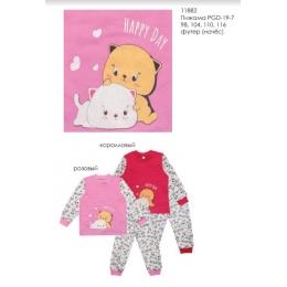 Пижама Габби PGD-19-7 розовый