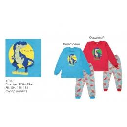 Пижама Габби PGM-19-6 бирюза
