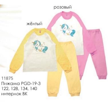 Пижама Габби PGD-19-13 розовый