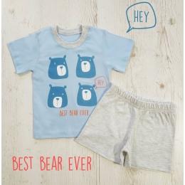 Пижама Летняя-1 Голубая