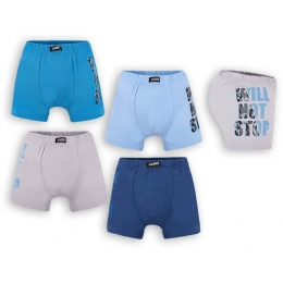 Детские трусы-шорты для мальчика SHM-20-16 упаковка 4 шт. (*цена за шт.)