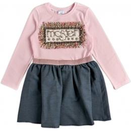Платье стрейч-кулир Розовый