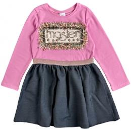 Платье стрейч-кулир Темно-розовый