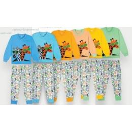 Пижама Габби PGM-21-11