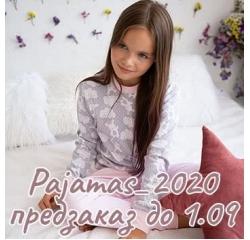 Пижамы 100% хлопок от  ТМ Овен оптом по предзаказу.