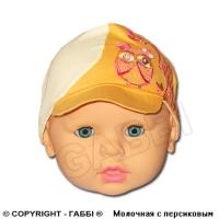 Кепи СОВУШКА для девочки, 46- СУПЕРЦЕНА