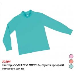 Джемпер КЛАССИКА МИНИ-1