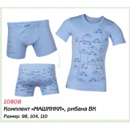 Комплект белья МАШИНКИ мальч