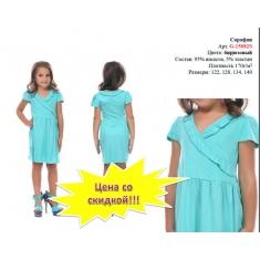 Платье БРИЗ, вискоза