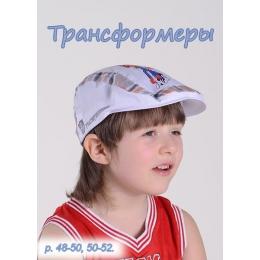 ТРАНСФОРМЕРЫ, кепка для мальчика