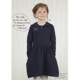 ПЛ-22 Платье КОТИК В КАРМАШКЕ, двухнитка (100% хлопок)