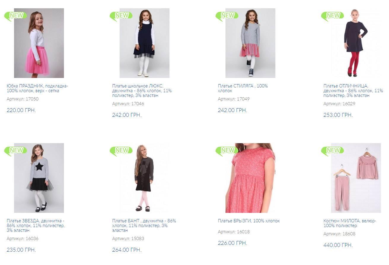 14cc9e322 Детская одежда оптом TM Vidoli по хорошей цене, выбираем цвет размер или  берем ростовку по цене ниже оптовой. Мило и красиво, стильно и удобно,  хорошая цена ...